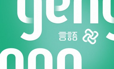 Gengo ID and Website