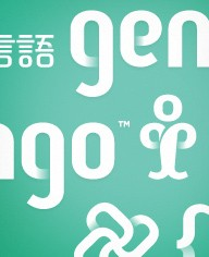 Gengo ID and Website