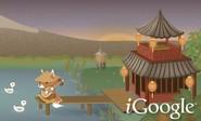 iGoogle Themes